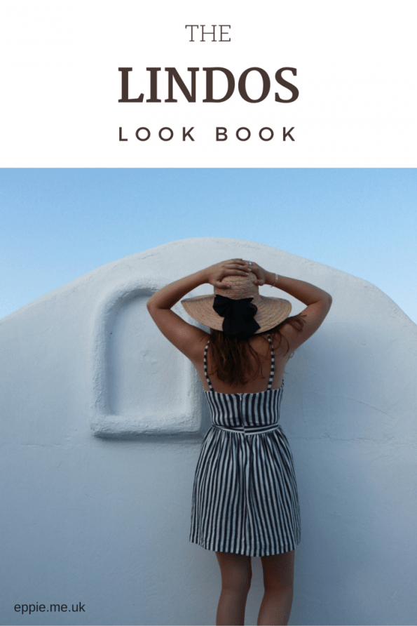 The Lindos look book